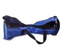 Переносная сумка-чехол для гироскутера